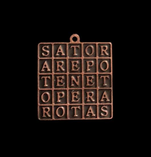 SATOR RAME